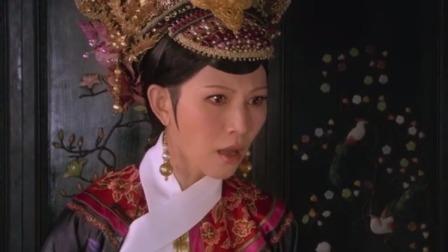 """皇后听说三阿哥犯错还气定神闲?下一秒惊得拍案而起大喊""""胡说"""""""