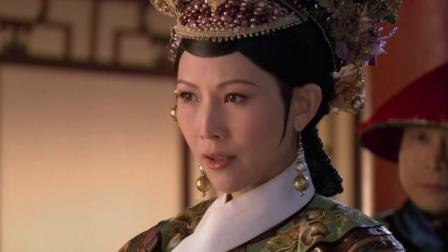 """这样的""""举手之劳""""皇后竟百般推脱?皇上不满:你应该做众妃表率"""
