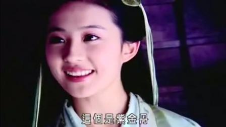 赵灵儿带着李逍遥偷紫金丹,差点被姥姥发现,幸亏躲到了衣柜里!