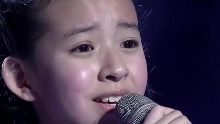 2020微信有红包吗大师课:小姑娘唱《大海啊故乡》感动全场
