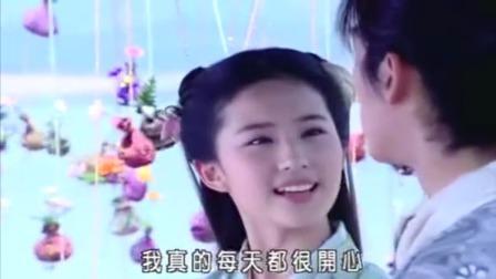 赵灵儿带李逍遥看自己十年生活,五毛钱特效也可以很浪漫!