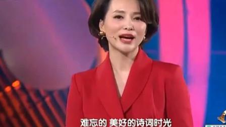 中国诗词大会:董卿这段结束词说的太好了!真是满腹诗书,这才是有气质的女人