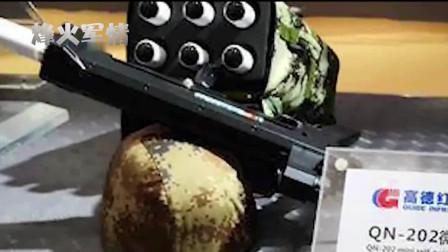 QN202微型导弹 世界上体积最小的红外制导导弹,重量不到两斤半