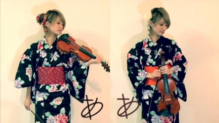 最美好年纪遇到最美丽的烟花,日本美女小提琴手柔美演绎烟花浪漫