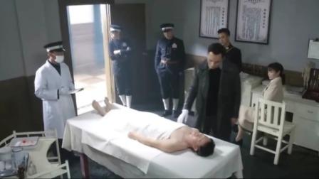 验尸官验不出者是怎样致的,署长请来了人高手,一查出来了