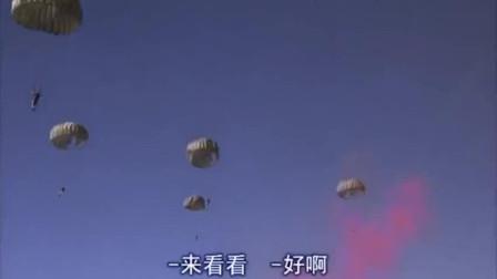 俄罗斯伞兵入侵美国,大肆屠杀,美军直升机奋起反击!欧美动作片
