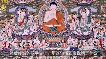 寺庙的僧人常念南无阿弥陀佛是什么意思你?有人念了多年都没理解其中的意思