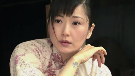 《娘妻》秋菊和耀宗一夜激情过后,秋菊怀孕,高家有后了!