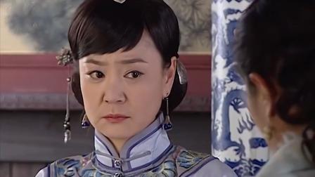 王凯诚想让佩珊嫁给他,用苦肉计演戏,佩琪劝母亲把佩珊嫁给凯诚