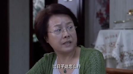母亲惦记着闺女快八年没吃过大闸蟹,一大早就让丈夫出去买!