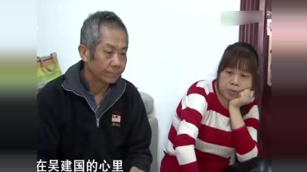 老人离婚后,前妻还是缠着不放,背后的原因终于说出来了