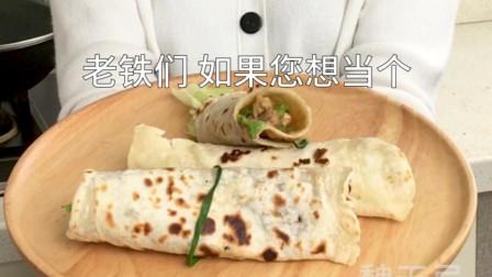3分钟就能学会爽脆可口的老北京鸡肉卷?不信你看!