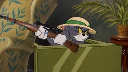 猫和老鼠四川话搞笑配音 第一季:汤姆猫拿98K去当伏地魔        8.6
