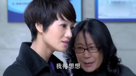 金牌律师,朱丹几个问题问蒙周一围女朋友的母亲,厉害了