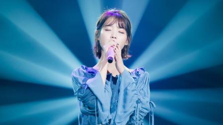 IU的声音如此甜美,这首歌唱出来却这么扎心!