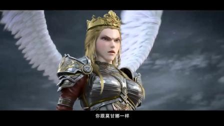 雄兵连:天使彦真的缺乏女王气质,打个若宁都这么吃力!