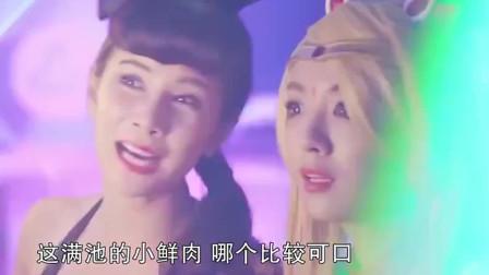 我的体育老师:二叔和王小米参加角色扮演,二