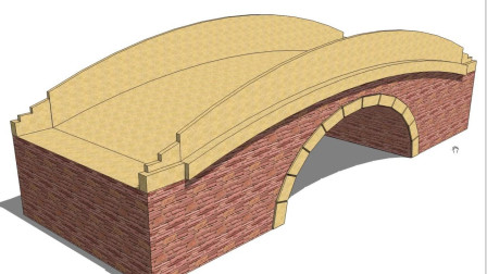 拱桥立体图
