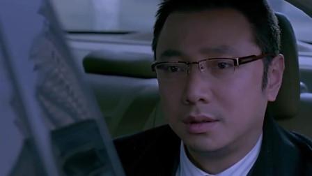 李成功不想让牛耿对这世界失望,最后派人给了他两万块钱