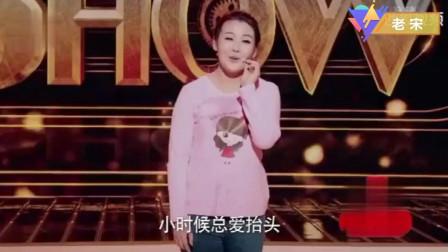 女选手上台说喜欢张杰,这时郭德纲抱住了谢娜,搞笑了