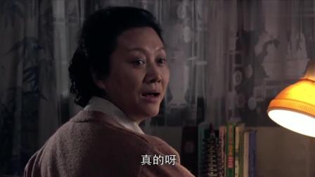 小麦进城:婆婆看不起小麦给别人缝衣服,丈夫:她配林木绰绰有余