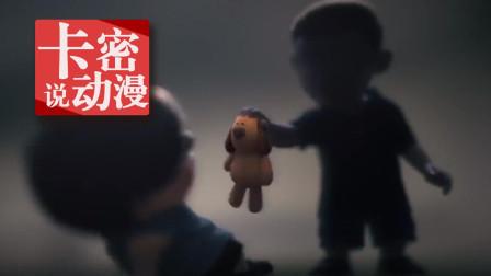 讲述校园暴力的动画《失物招领》,不要活成自己最讨厌的样子!
