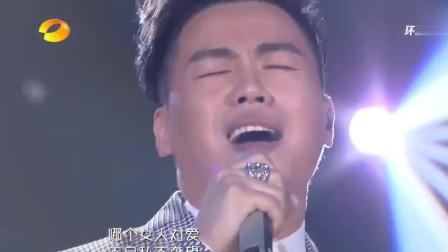 胡彦斌演唱《原来你什么都不想要》, 唱出对爱情的痴求与渴望!