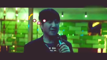 《飞驰人生》片段:尹正大跳钢管舞,男人妖娆