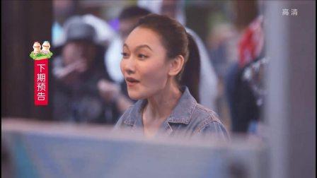 蜜食记 《蜜食记 第4季》20190228预告片