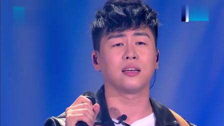 胡彦斌动情演唱《眼泪》, 从揪心到释放听他唱出眼泪的各种滋味!