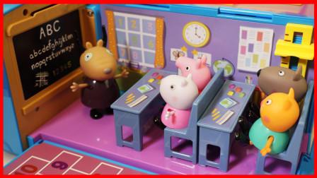 北美玩具 第一季 小猪佩奇粉红猪小妹在学校的一天玩具故事