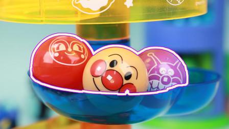 趣盒子玩具 第一季 面包超人细菌超人惊喜蛋扭蛋过山车玩具分享