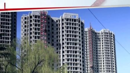 北京您早 2019 焦化厂公租房年内建成投用