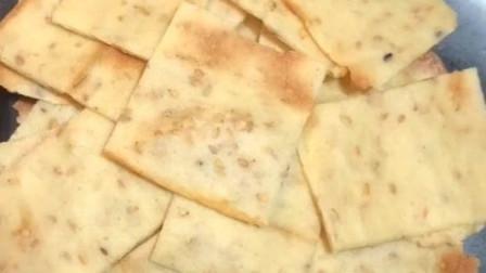 芝麻脆饼家常做法,嘎嘣酥脆,可口美味,可以当小零食吃!