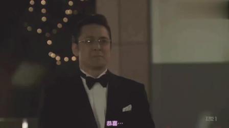 日版花样男子:杉菜与道明寺婚礼,花泽类惊艳出场,小栗旬太帅了