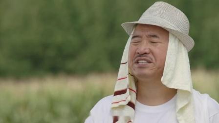 """刘能给媳妇普及""""土地流转""""到底咋回事?竟说的头头是道,真能!"""