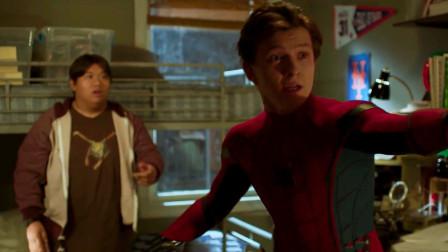 《蜘蛛侠:英雄归来》小蜘蛛侠身份暴露惊呆好基友