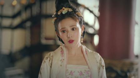 《东宫》27 预告 太子误会太子妃,小枫咄咄逼人惹李承鄞生气