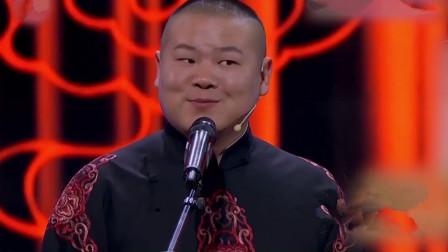 """《欢乐喜剧人》爆笑盘点 百变沈腾""""北贱""""小岳岳"""