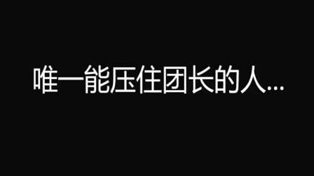《亮剑》李云龙打电话忽悠人太搞笑了,这水平佩服佩服