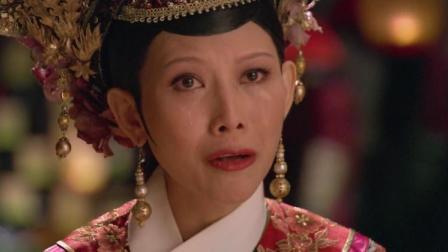 皇后:皇上以为臣妾不想恨你吗?臣妾多想恨你,臣妾做不到啊!