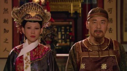 皇上彻底厌弃皇后,下旨晓谕六宫:朕与她死生不复相见!