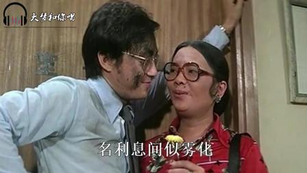 香港歌王《许冠杰》一首《浪子心声》百听不腻,成为千古绝唱,无人能及!