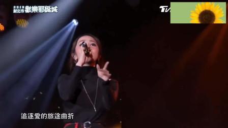 邓紫棋《倒数》新北演唱会版,现场万合唱