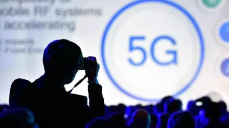 正式宣战!华为率先引领5G产业全启动,甩下美国,传统行业被颠覆