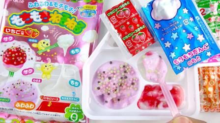 新搅搅拌拌食玩草莓酱加日式团子 玩具益趣园