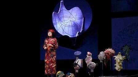 【一席·演讲·667】张婷婷:帽子设计师