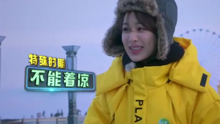 杨紫特殊时期不能受寒,第一时间跑去找张一山,好甜!