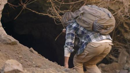 熊孩子进入神秘洞穴几小时,出来后竟是一万年后,人类早移民火星
