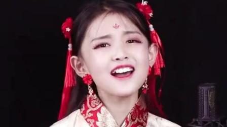 小姑娘演唱《醉仙美》真是太好听了,网友:感觉比原唱还好听呢